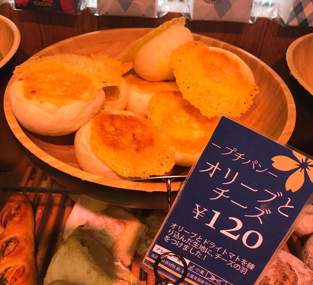 桜ベーカリー 人気のベーカリーショップおすすめのパンの紹介 堺東(南海高野線) で駅からスグ!