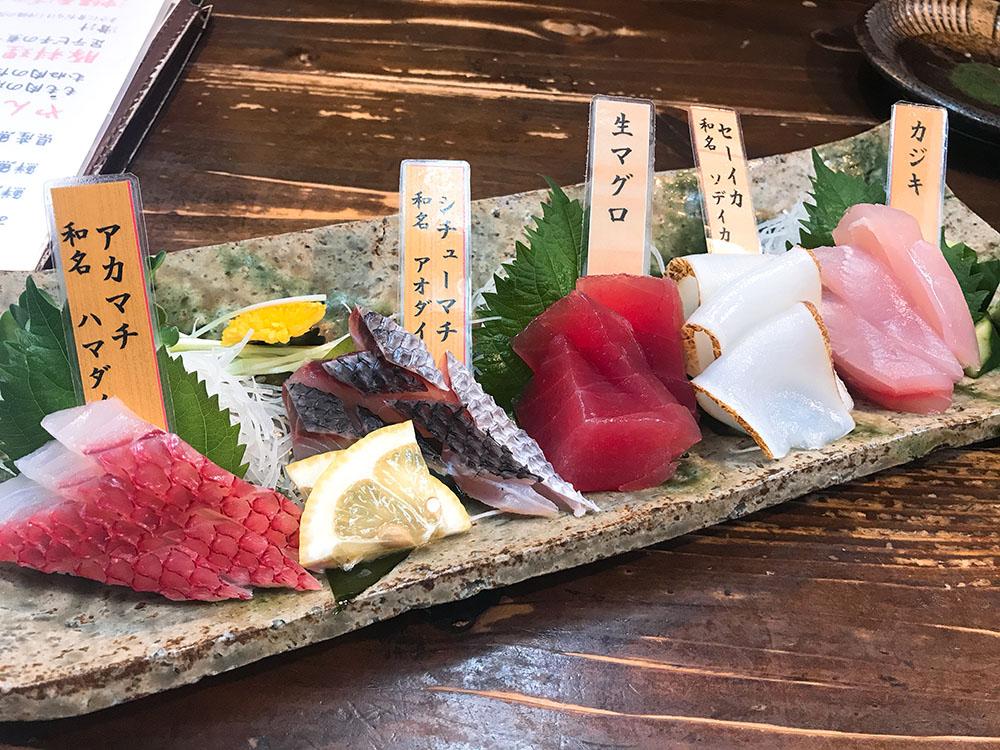 抱瓶(だちびん)久茂地店 沖縄居酒屋で沖縄料理が食べられるおすすめの居酒屋