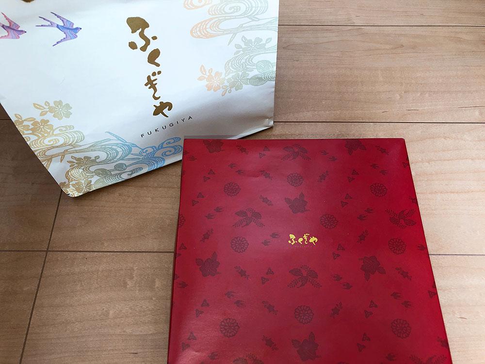 沖縄旅行で喜ばれるおすすめお土産ふくぎやのバウムクーヘン・お菓子御殿いもいもタルト