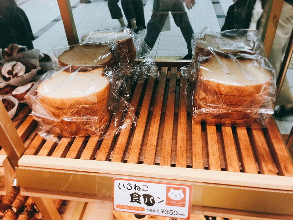 可愛いネコ型食パンいろねこちゃん・大阪新阪急ホテル
