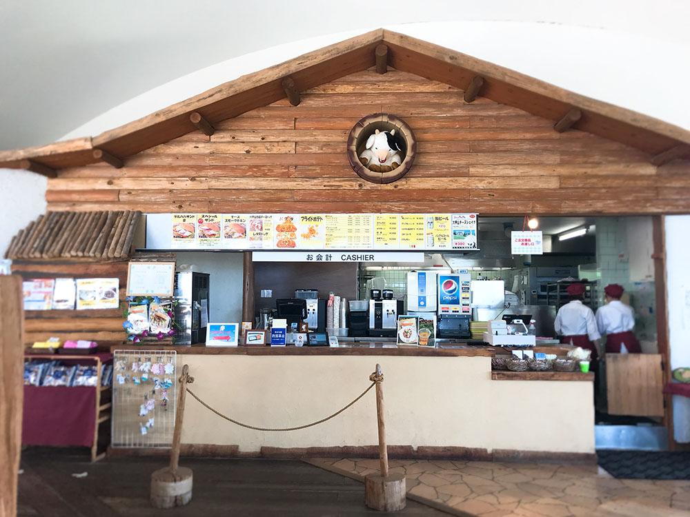 六甲山牧場にある絶景人気カフェ・DELPAPA