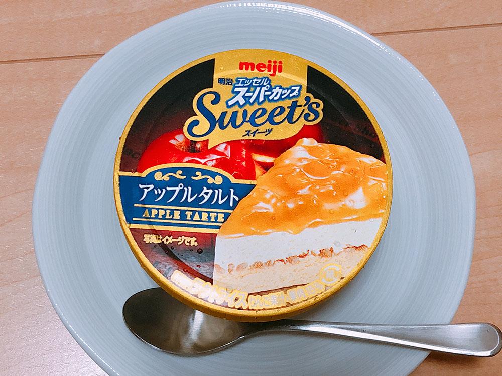 乃木坂46CM出演!美味しい!明治 エッセルスーパーカップSweet's アップルタルト