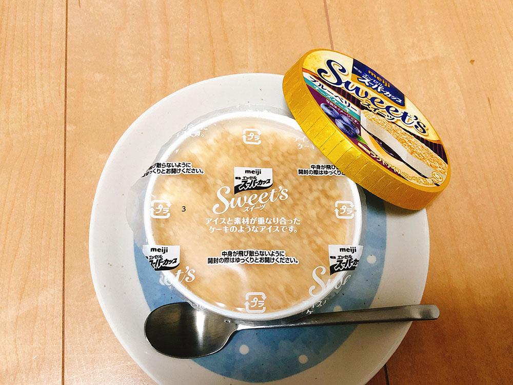 乃木坂46出演スーパーカップSweet's ブルーベリーチーズケーキ・明治から出たアイスが美味しくて食べすぎ注意!