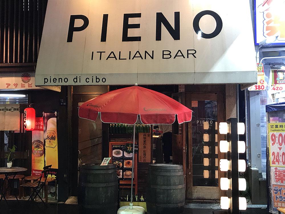 難波で人気の「PIENO」4号店ピエーノデチーボ (PIENO di cibo)は2件目にぴったりのイタリアンバル