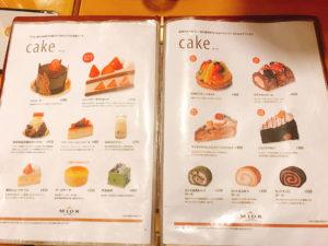パフェの上に大きなケーキが乗ってる!!茶茶ミオール 天王寺ミオ店