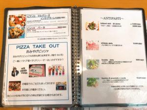 奈良県香芝市・野菜が美味しい(^^♪真のナポリピッツァ協会認定店「マガジーノ」