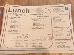 大阪・堺市 地元農家の野菜料理とワインのお店 G831 Natural Kitchen & Cafe